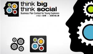 Think Big Think Social